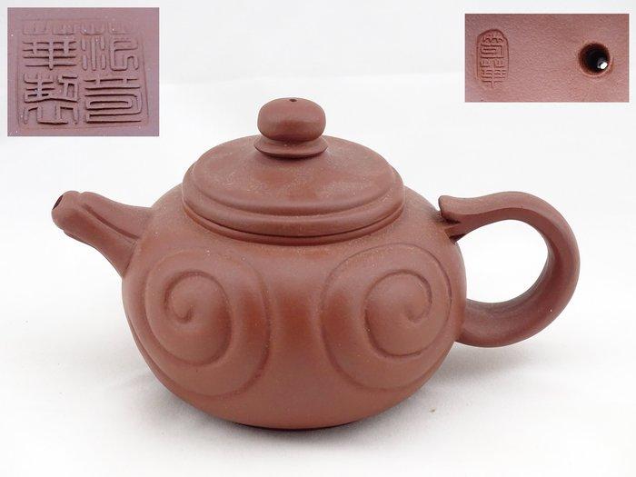 [[ 茶壺 ]] 紅泥 圈線如意壺(No.20) 早期收藏,喜歡就帶走