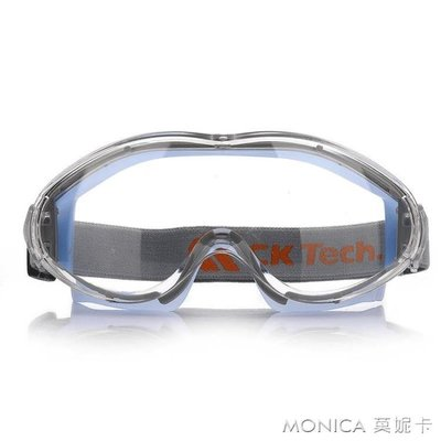 透明護目鏡防風防沙防飛濺防護眼鏡騎行騎車防塵風鏡勞保擋風男女