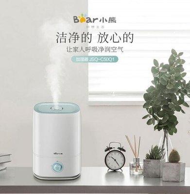 加濕器 加濕器家用靜音大容量空氣加濕辦公室臥室香薰創意冷氣迷你增濕器