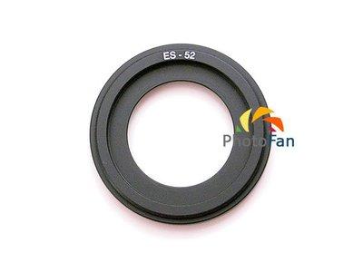 Canon 40mm f/ 2.8 STM 副廠遮光罩 24mm f/ 2.8 STM 副廠遮光罩 ES-52 ES52 台南市