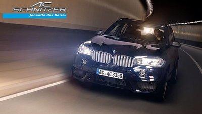【樂駒】AC Schnitzer BMW X5 F15 前保桿 外觀 空力 套件 改裝 精品 素材 烤漆