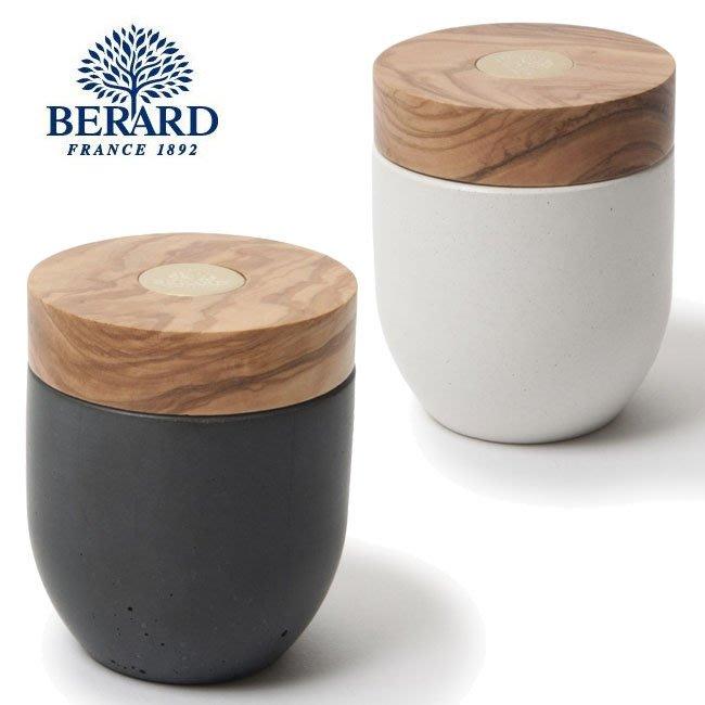 法國【Berard】畢昂 MILLENARI 系列 橄欖木 手工製 香料研磨罐  海鹽/胡椒研磨罐  2色可選
