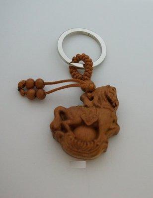 頂級天然 棗木 馬到成功 造型 雕刻鑰匙圈 (非 雷擊木) 吊飾 復古流行款 天然木