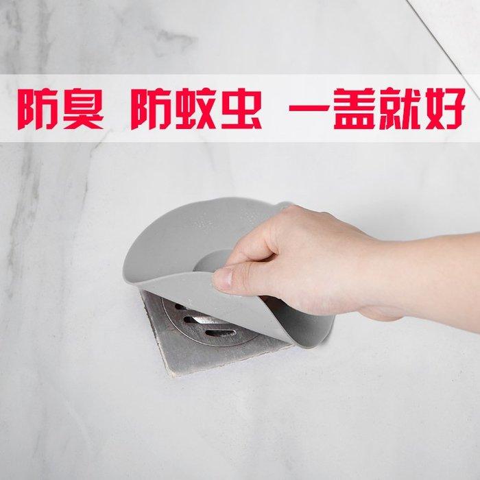 奇奇店-水槽排水口過濾網衛生間下水道地漏網硅膠廁所網浴室毛發地漏蓋#網紅小神器 #方便實用 #小巧