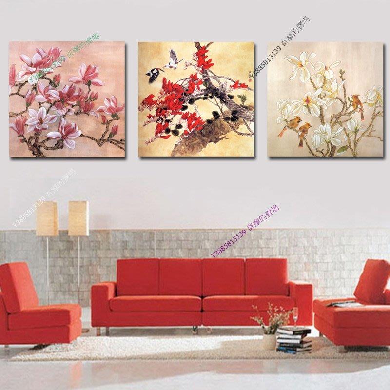 【40*40cm】【厚2.5cm】經典花卉-無框畫裝飾畫版畫客廳簡約家居餐廳臥室牆壁【280101_205】(1套價格)