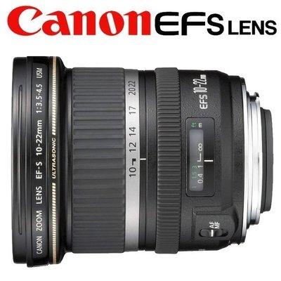 ‧高雄四海‧Canon EF-S 10...