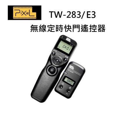 PIXEL TW-283/E3無線電液...