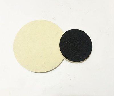 羊毛 墊片 打蠟植絨羊毛輪氈 羊毛輪拋光片 高密度細羊毛輪 2~6寸(2寸 50mm) 高雄市