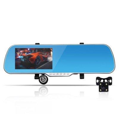 汽車行車記錄儀雙鏡頭高清夜視後視鏡倒車影像導航帶電子狗一體機