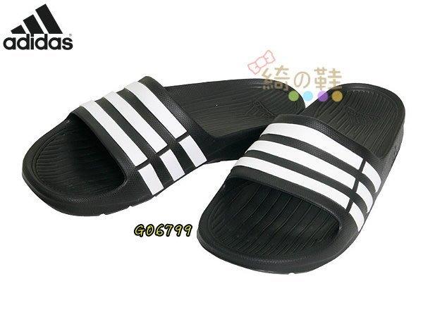 ☆綺的鞋鋪子☆ADIDAS 兒童款運動拖鞋 Duramo Slide K G06799 黑白色一體成型 #2017新上市