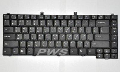 ☆【全新ACER 1400 1690 1692 1650 3000 3680 5580 Keyboard 中文 鍵盤】ACER鍵盤 台北市