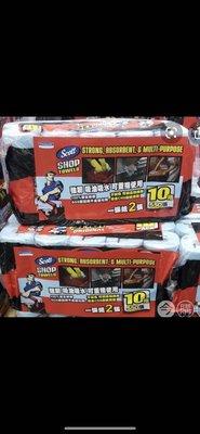 現貨 好市多代購 舒潔 金百利 萬用超強吸力紙抹布 55張 X 1卷