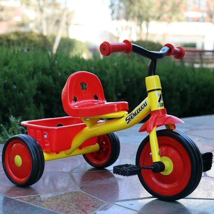 嬰兒童三輪車小孩1-3歲小號迷你腳踏車2歲寶寶簡易輕便自行車童車 XY993