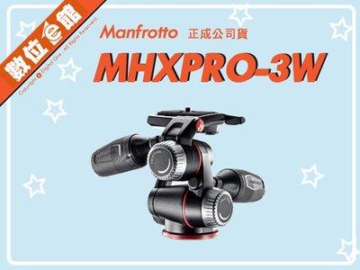 【正成公司貨】數位e館 Manfrotto 曼富圖 X-PRO MHXPRO-3W 三向雲台 攝影雲台 饅頭