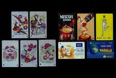 台北市公車票卡 編號A0113~A0117 剪紙藝術及5張廣告卡 6套共10張一起標【C1110】