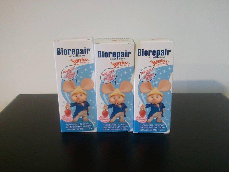 義大利原裝進口-貝利達兒童牙膏-草莓口味 50ML
