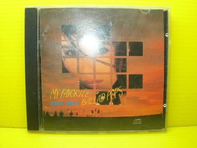 【【博流挖寶館】】 光碟CD MY FAVORITE BALLAD POPS VOL3