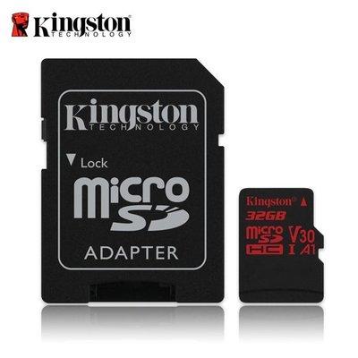 金士頓 Kingston 32GB microSDHC UHS-I C10 U3 記憶卡 公司貨 (KTCR-32G)
