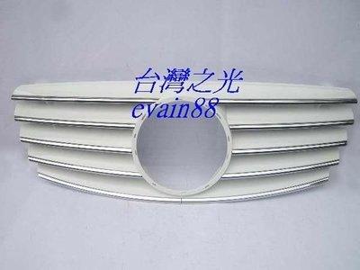 《※台灣之光※》全新BENZ賓士 W210 00 01 02年高品質無框跑車式五線大星全白水箱罩