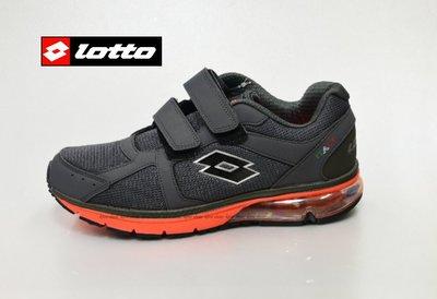 LOTTO 男款雙黏帶氣墊避震休閒運動鞋 DELL 樂齡健走系列 灰橘 0868  出清款  26號 26.5號