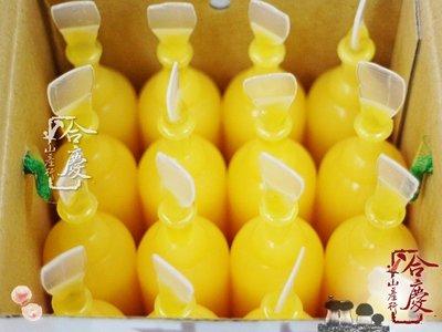 **埔里熱情果百香果冰棒×10支(散裝)。夏天就是要吃冰棍!鮮果原汁製成,酸甜滋味,設計方便不黏手~【合慶山產行】