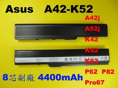 8芯副廠電池 asus A42 A52 A62 K42 K52 F85 F86 P62 P82 A42-K52 K52j 台北市