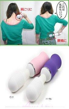 肩頸腰矛盾紓壓棒 50段變頻 16000轉 舒緩肌肉壓力 按摩 防水 選色如缺色隨機顏色出貨