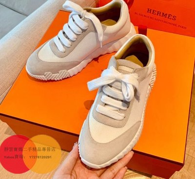 靜雲寶媽二手店 Hermes 愛馬仕 Bouncing 針織 女款 運動鞋 白色