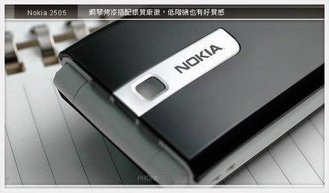 『皇家昌庫』NOKAI 2505 超美亞太手機 1490元 送耳機 紅色 藍色 黑色 粉紅..限量供應