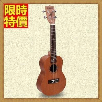 烏克麗麗 ukulele-21吋桃花心木合板夏威夷吉他四弦琴樂器2款69x39[獨家進口][米蘭精品]