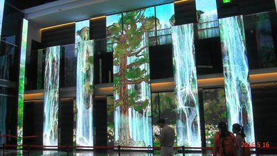 LED電視牆 億達光電 展示廳  視廰中心 顯示幕 裝置藝術展示工程幫您企劃設計
