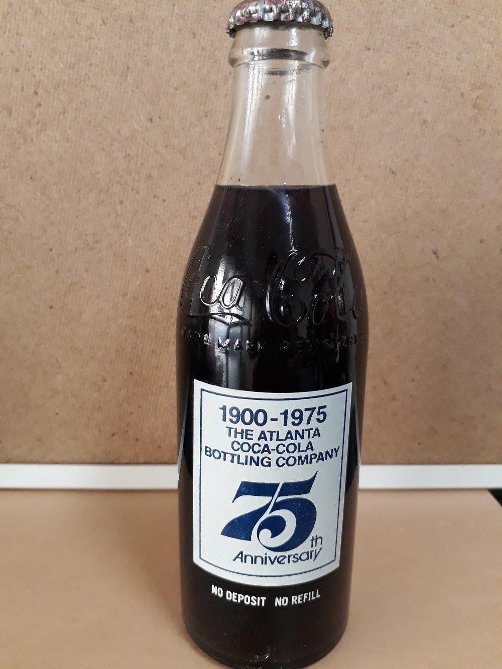 03可口可樂 75週年(1900-1975) 收藏瓶 / 記念瓶 / 玻璃瓶