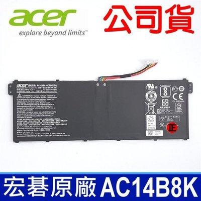 公司貨 ACER AC14B8K 原廠電池 V3-371-53LR,V3-371-547H,V3-371-565E