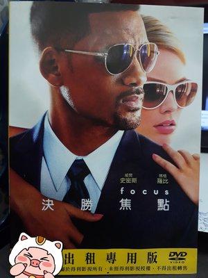 APPLE 影音 台灣正版二手DVD【決勝焦點】