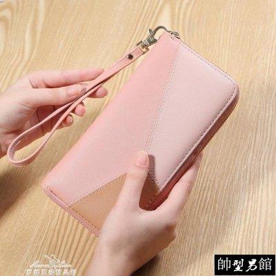 【免運】新款韓版女錢包長款拉鍊錢包女式手拿錢夾手機零錢包【帥型男館】