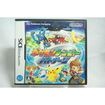 [耀西]二手 純日版 任天堂 DS NDS 神奇寶貝 保育家 風湧篇 寶可夢