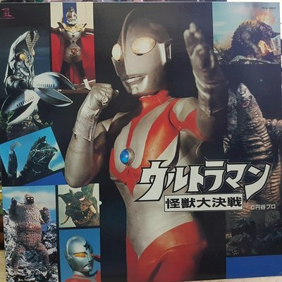 LD - 超人力霸王怪獸大決戰