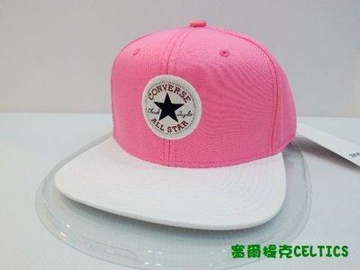 塞爾提克~CONVERSE ALLSTAR 帽簷微翹 復古繡標 棒球帽 後可調式(PINK-白)直購490免運
