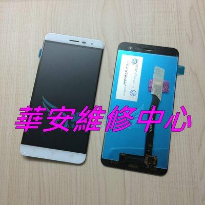 三重現場維修ASUS 華碩 Zenfone 4 MAX ZC554KL X00ID 液晶螢幕總成 液晶總成 螢幕更換