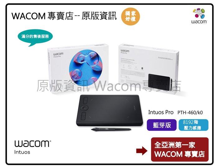 【Wacom 專賣店 新品上市】Wacom Intuos Pro Small PTH-460/K0 專業繪圖板 送全套禮
