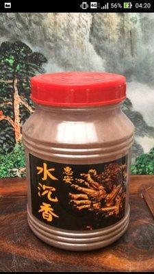 買家限定 多種水沉香粉... 12包一包10克 左右 試用包