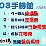 ASUS ZenFone Max Pro M2 (ZB631KL) 4GB/128GB 空機$6920搭門號送行動電源
