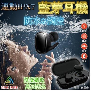 《限時特賣/台灣公司貨》ROJEM 防水藍芽耳機 藍芽耳機 磁吸雙耳耳機 運動耳機 防水耳機 藍牙耳機 無線耳機 CSR
