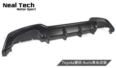 Corolla Sport Auris T款 類 TOMS後下巴 改裝 後包 空力套件 後中包 18 19 20 21年