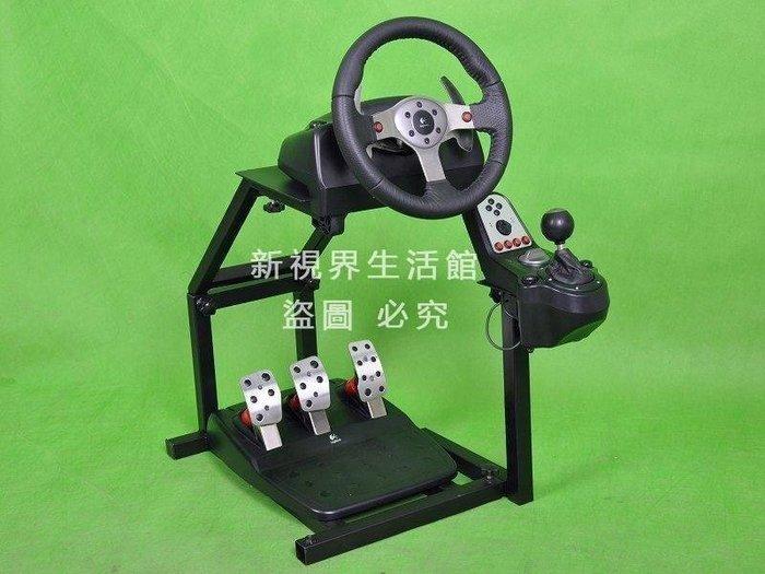 【新視界生活館】【羅技】G25/G27/GT5/T500RS遊戲方向盤支架專用(新款震動支架)線上遊戲遊戲裝備4812{XSJ310821408}