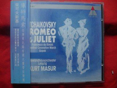 [原版光碟]F Tchaikovsky...