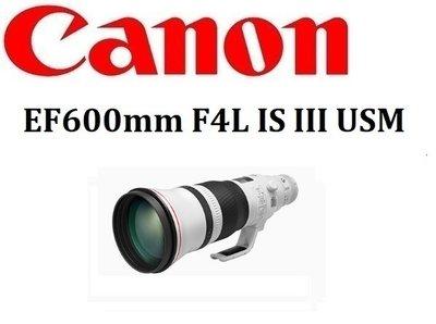 ((名揚數位)) CANON EF 600mm F4 L IS III USM 三代 佳能公司貨 保固一年