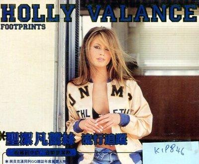 *真音樂* HOLLY VALANCE / FOOTPRINTS 二手 K19846