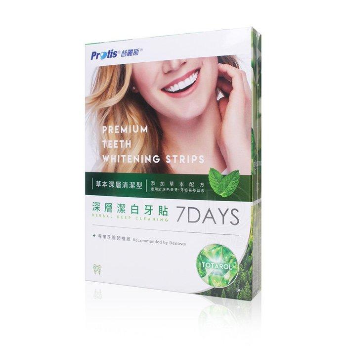 Protis普麗斯 深層潔白牙貼 7天份(14片)【DDBS】牙齒貼片/亮白/crest