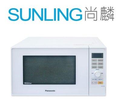 尚麟SUNLING 國際牌 23公升 微電腦 燒烤變頻微波爐 NN-GD372 新款 NN-GD37H 15項自動烹調